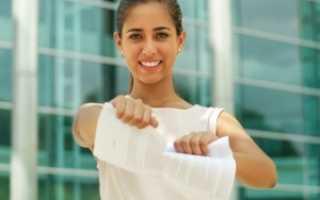 Увольнение работника бухгалтерский учет