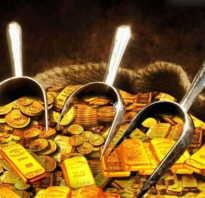 Заговор на деньги и богатство