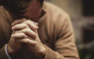Молитва как привлечь деньги