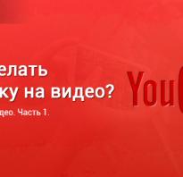 Скачать заставку на youtube