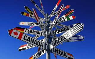Работа за границей без визы для россиян