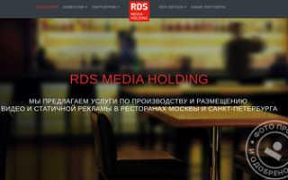 Создать сайт с услугами