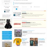Поставщики модной одежды для интернет магазина