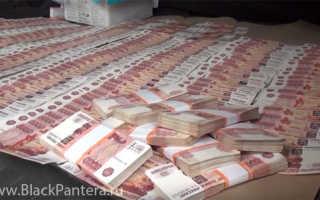 Заговор чтобы появились деньги