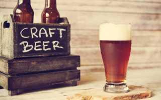 Изготовление крафтового пива бизнес