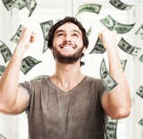 Секреты успеха и богатства