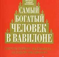 Читать книгу про бизнес