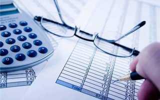 Предоплата в бухгалтерском учете