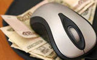 Персонифицированного электронного средства платежа