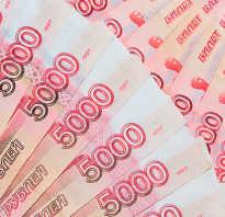 Как заработать 100 000 рублей за неделю