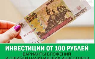 Инвестиции онлайн с ежедневной оплатой отзывы