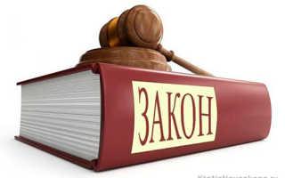 Статьи нормативно правовых актов
