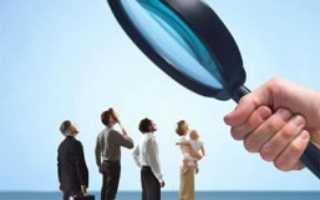 Анализ потребителей предприятия