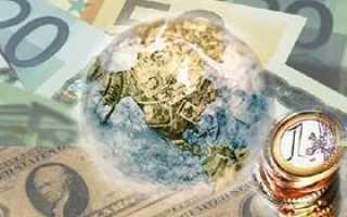 Мировые деньги реферат