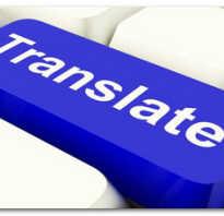 Перевод текстов дома работа