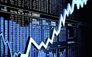 Основы фондовой торговли