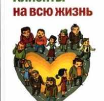 Бизнес книги fb2