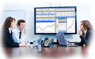 Как торговать на московской бирже без брокера