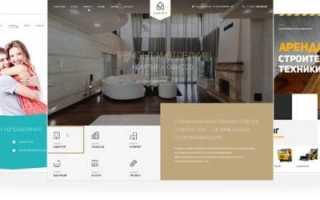 Создать сайт с доменом by