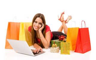 Как открыть магазин совместных покупок