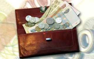 Как заработать денег если не хватает зарплаты