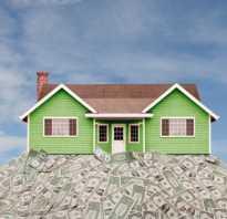 Привлечение денег и удачи в дом