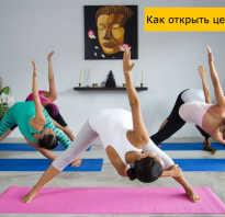 Бизнес йога студия