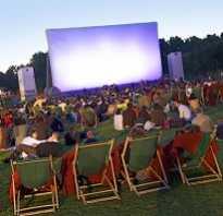 Открыть кинотеатр парка