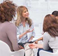 Деятельность психолога в социальной сфере