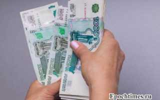 Краткосрочный кредит выдается на срок