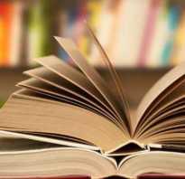 Как правильно написать отзыв о книге