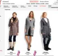 Как завлечь покупателя в магазин одежды