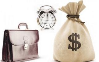 Выдача кредита юридическому лицу наличными