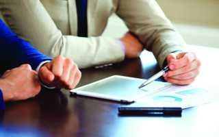 Договор об открытии кредитной линии