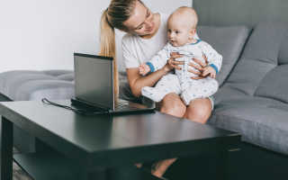 Работа для мам после декрета