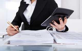 Амортизация земельного участка в бухгалтерском учете