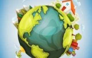Расчет суммы экологического сбора образец заполнения