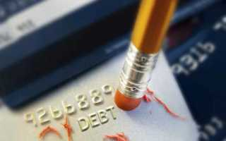 Бюджетный кредит предоставляется