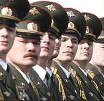 Службы в силовых ведомствах