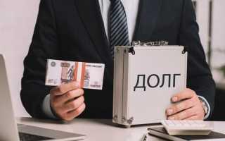 Продажа кредитного договора