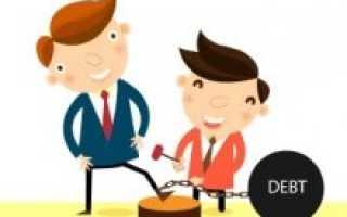 Кредиторская задолженность нереальная к взысканию